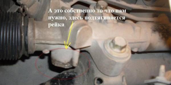 Регулировка рулевой рейки лансер 10 своими руками 74